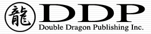 Double-Dragon Publishing logo